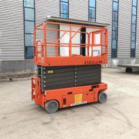 济南机械工厂直销移动自行式升降平台 10米剪叉式液压垂直升降机