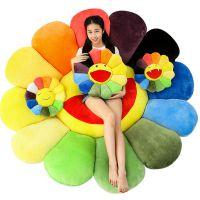 七彩太阳花向日葵抱枕坐垫毛绒地垫沙发座椅靠垫创意抱枕毛绒玩具