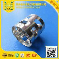 厂家直销304不锈钢鲍尔环50*0.6mm不锈钢散堆填料