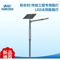 LED节能道路仿古50W40W30W太阳能路灯6米灯新农村 户外 厂家直销