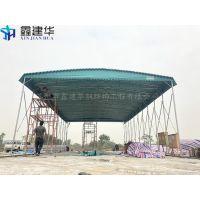 聊城市东昌府区施工户外雨棚布厂家、伸缩移动式雨篷定做