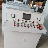 宿迁定制PLC操作台 电气自动化操作台 工作台生产设计