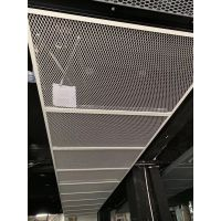 铝拉网板多少钱一平米-金属拉网板哪家好