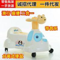 新款加大抽屉式婴儿坐便器 带音乐环保儿童坐便器厂家直销