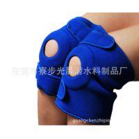 供应潜水料运动护膝/氯丁橡胶户外儿童护膝 ok布料运动护具