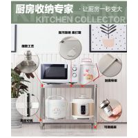 不锈钢厨房置物架两层储物架加厚台面微波炉架烤箱架收纳架落地2