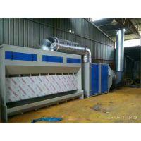 工业废气净化器 低温等离子vocs光氧一体机有机废气处理成套设备