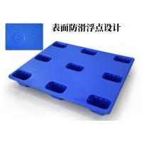 供应九脚吹塑塑料托盘 叉车塑料栈板 仓储塑料地台板