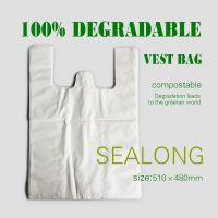 全生物全降解塑料袋购物袋背心袋马夹袋尺寸印刷LOGO可定制