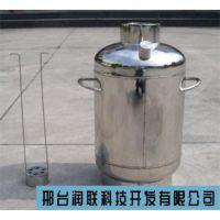 新会YDS-30B-80不锈钢液氮罐总代直销