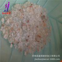 盐砂喜马拉雅盐砂优质红砂批发汗蒸房 地面盐沙 理疗美容会所专用