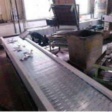 移动式板链输送机环保 链板输送机结构生产厂家宣城