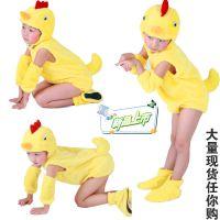 六一儿童动物演出服新款男女童节目表演服萌系小鸡也疯狂舞蹈服