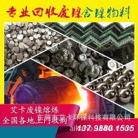 废锡镍导电珠回收 冶炼厂高价收购 全国各地上门服务