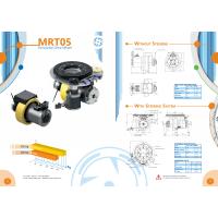 单舵轮方案 牵引1T仓储机器人 搬运agv 意大利CFR舵轮 MRT05