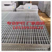 钢格板格栅板哪有卖的 泰航河南定做 楼梯踏板 郑州钢格板市场在哪里