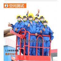 低价出售1.2米1.5米起重机通用高空吊篮 高空作业施工平台