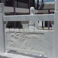 中式栏杆雕刻厂家 青石市政工程栏板 河道大桥安全栏板