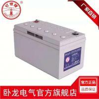 灯塔 蓄电池2V300AH蓄电池现品销售