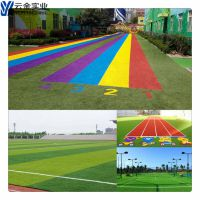 人造仿真草坪地毯婚礼展览装饰草坪人工塑料假草皮幼儿园草坪批发