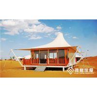 沙漠度假休闲野奢帐篷酒店,PVDF膜材,中空玻璃墙体更显奢华