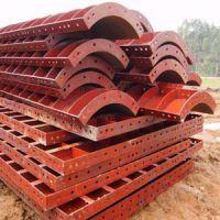 供西宁异型钢模板和青海公路模板供应商