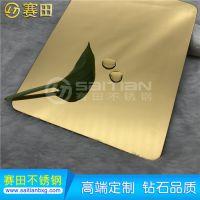 304镜面高比金彩色不锈钢板 工程装饰材料 佛山工厂直销