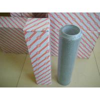 黎明滤芯NLX-25×1、NLX-25×3、NLX-25×5液压滤芯