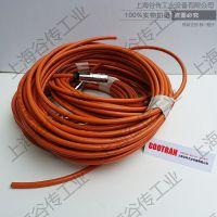 美国MTS D7050P0 插头+连接线15米连接器
