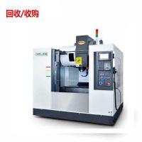 厂家直销二手数控立式cnc加工中心vmc850 系统可选配