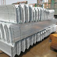 厂家直销护栏板 Q235波形防撞高速护栏 乡村道路镀锌喷塑护栏板及立柱