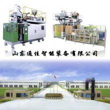 塑料水果筐生产机器-注塑机/蔬菜筐的设备