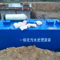 河南健安环保JAWS-T污水处理设备地埋式废水处理设备一体化生活污水处理设备