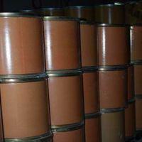 秋之润现货供应食品级营养添加剂乳酸菌