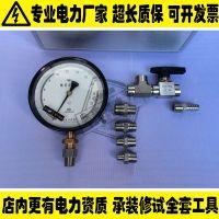 消防检测仪细水雾末端试水装置0.4级细水雾末端试水测压仪