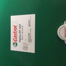 供应宁波美孚力士EP2润滑脂|Mobilux EP 004、023/1/3/000价格