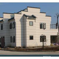 专业定制 轻钢结构集装箱房屋 彩钢板复合板房 装配式别墅 拼装房