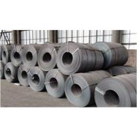 宝钢股份 工程机械 Q235B 热轧板卷 上海厂价直销