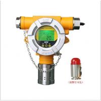 在线固定式氨气NH3泄漏检测仪,I氨气检测仪厂家,氨气泄漏检测报警器