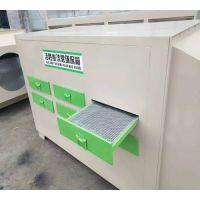 活性炭环保箱 活性炭吸附箱 环保箱废气处理设备