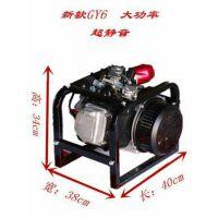 自动变频免安装大功率电动三轮四轮轿车增程器发电机6kw增程器