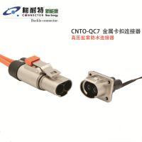 专业生产加工主驱及多合一控制器连接器快速插拔连接..