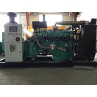 污水处理厂专用90KW沼气发电机组 潍柴WP6D118E301NG沼气发电机