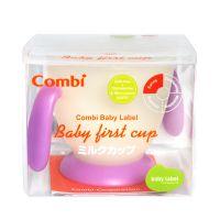 康贝 易握牛奶杯(紫)可微波儿童水杯带手柄宝宝喝水杯饮水杯