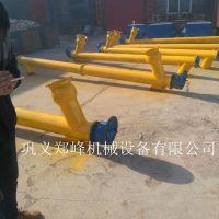 郑峰大量供应各种螺旋输送机 蛟龙输送机 U型螺旋输送机 品质保证