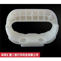 供应汇通三维打印HTKS0126舞台灯外壳手板模型快速经济模具加工