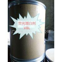 供应造纸荧光增白剂VBL印花棉维纶锦纶专用增白剂纸浆增白剂