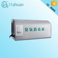 工厂直销壁挂式臭氧消毒机 HY-009-3A佳环空气消毒外置臭氧发生器