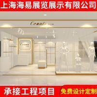 女装专卖店设计装修 个性服装店面设计 品牌服装店装修设计