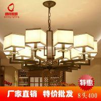 新中式水晶吊灯现代方形布艺餐厅客厅灯饰仿古卧室书房中国风灯具